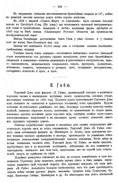 pdf (26).jpg