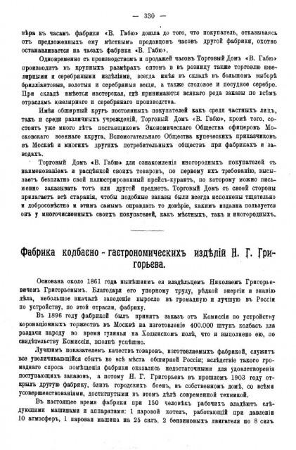 pdf (24).jpg