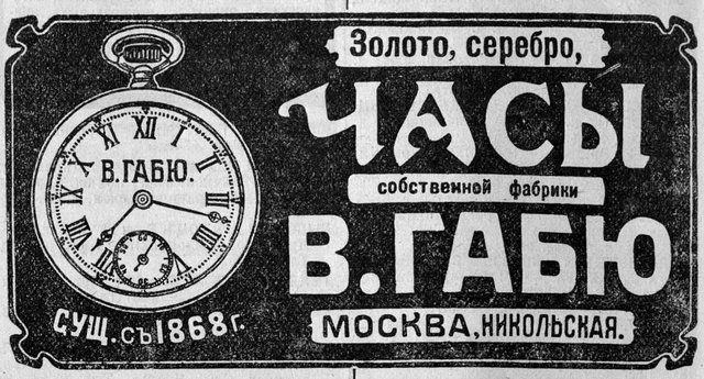 1907 01.JPG