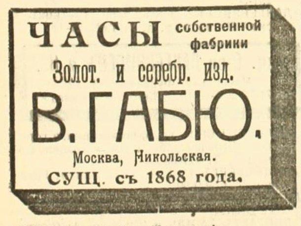 1917 01.JPG