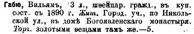 1892 01.jpg