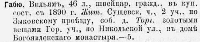 1895 01.jpg