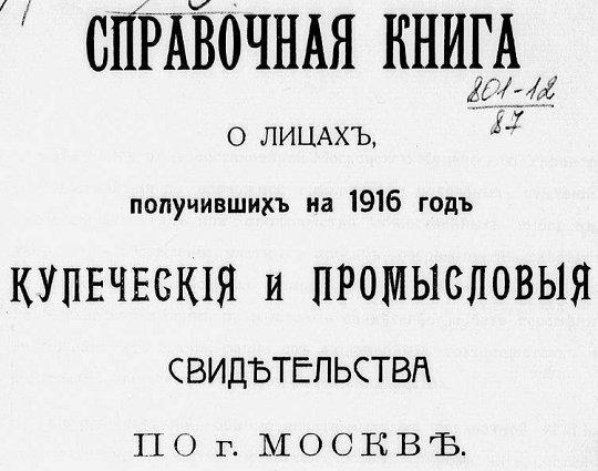 М1916 1.jpg
