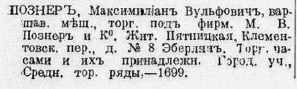 М1916.jpg