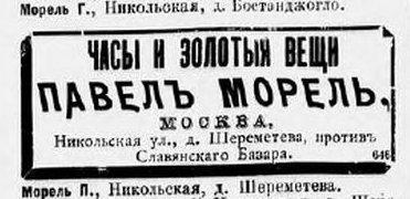 1896 02.jpg