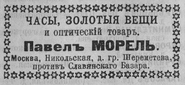 1902 01.JPG