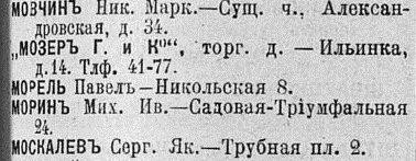 1913 02.jpg