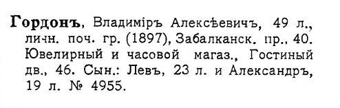 1915 01.jpg