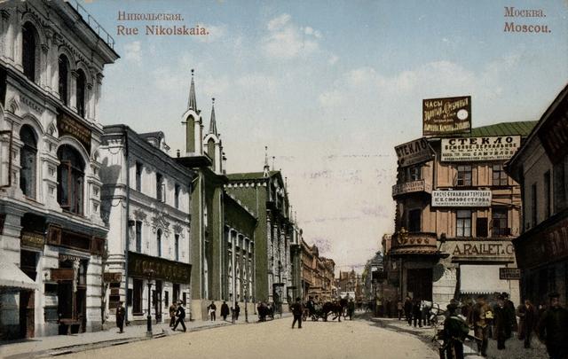 Nikolskaya-4.jpg