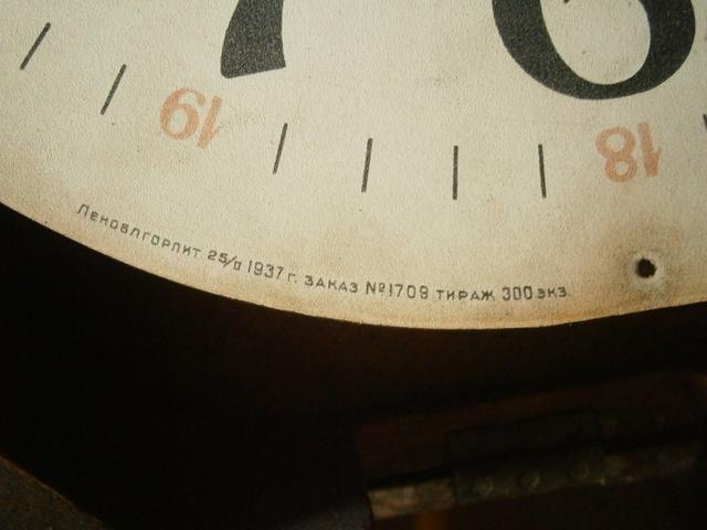 P9120087.JPG