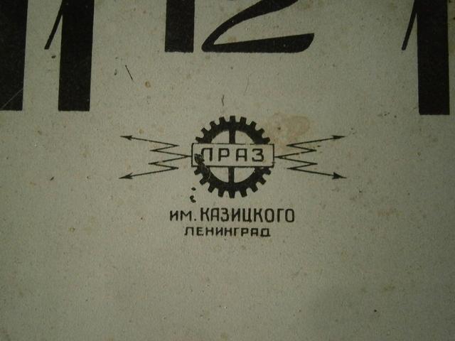 P9120093.JPG
