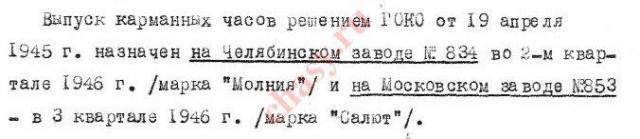 watermarked - 1 апреля.jpg