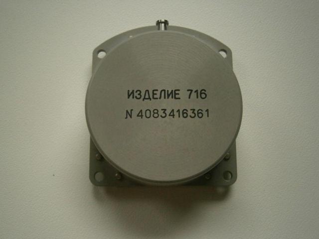 P6290051.thumb.JPG.bae8af3b484c79aa7c70eec25c4b8b84.JPG