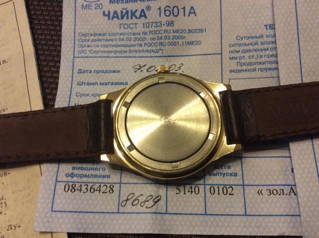 59E7A5D5-4180-4BE5-9494-36AFCEE71FF0.jpeg