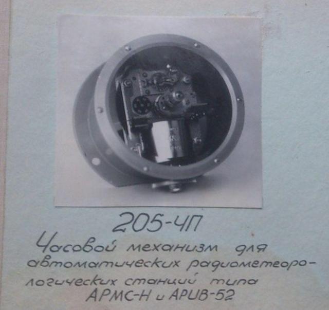 205CzP.jpg