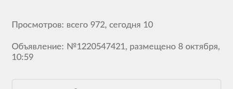 IMG_20181015_220447_477.jpg