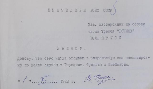 1928-departure.jpg