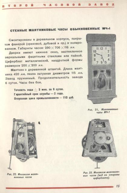 1940.1.jpg