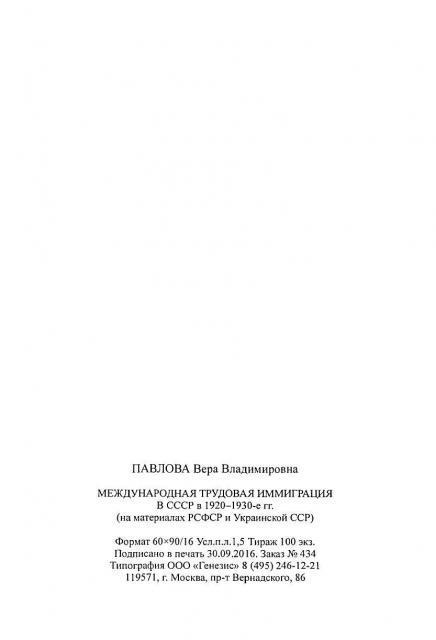 pdf (30).jpg