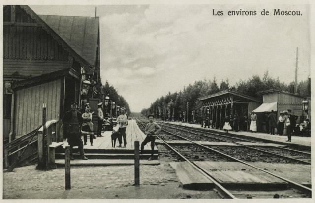 Tarasovka-station.thumb.jpg.f7f83b01afe2e4d68b10e67cbf5f326c.jpg