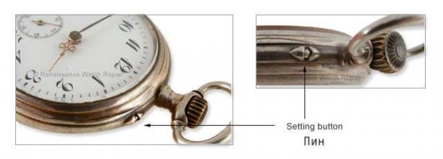 setting-pin-set-pocketwatch.thumb.jpg.276b4488973d1764187c3c3dbe0d039a.jpg