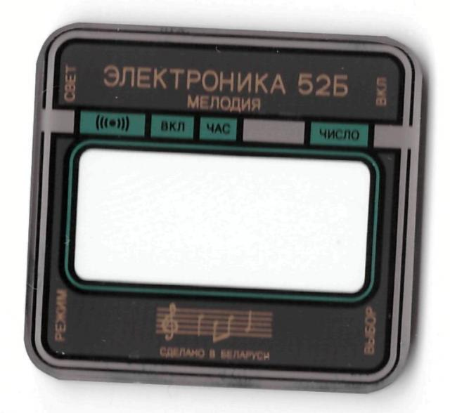 7020_0.jpg