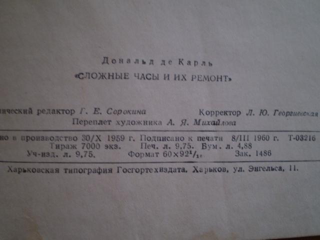 P9160003.JPG