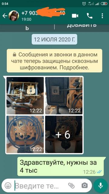 IMG_20200716_005637.jpg