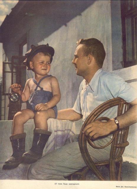 Огонёк 1954.jpg