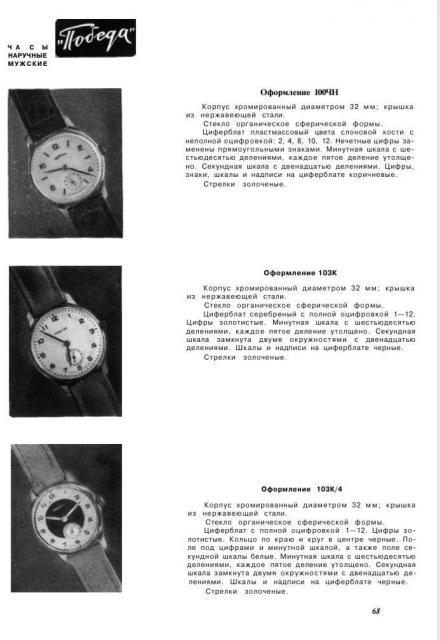 36E19654-7A55-44E9-B67F-002231E8EAF5.jpeg