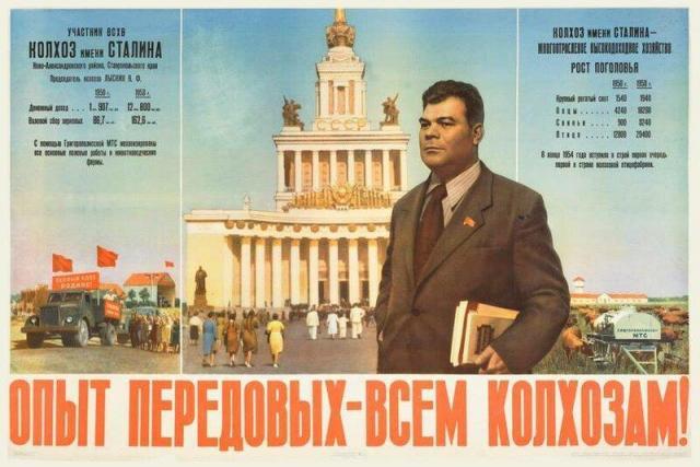 ВСХВ. Центральный павильон.1955...jpg