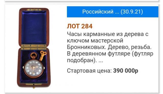 20210919_095544.jpg
